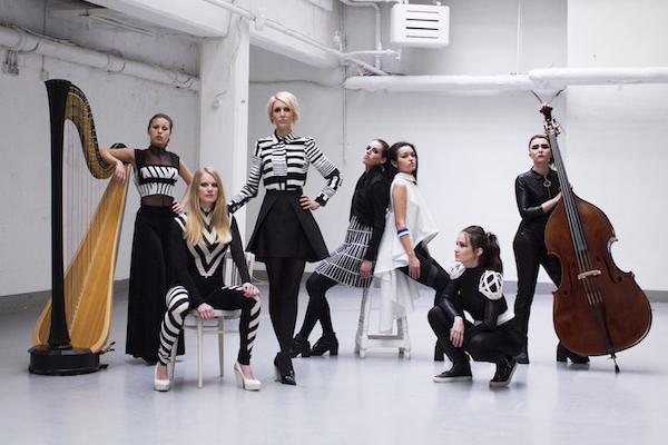 Kate Simko & London Electronic Orchestra Will Release Their Eponymous Debut LP